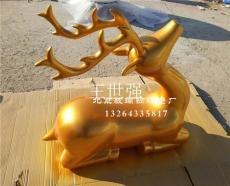 玻璃钢雕塑北京雕塑厂家报价玻璃钢现货