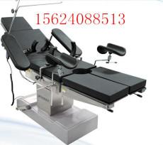 电动手术台 骨科手术床 牵引架 手术床厂家