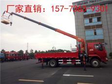 常德3吨-18吨随车吊规格齐全 产品质量可靠