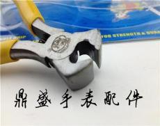 哈尔滨浪琴雅手表售后维修中心