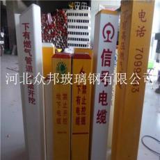 电缆警示桩 昆明电缆警示桩 电缆警示桩厂家