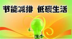 吉林半导体电锅炉厂家质量比较可靠