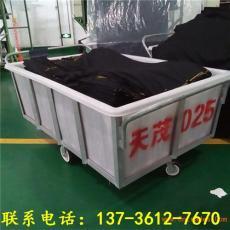 承德长1.46米塑胶方桶印染推布车价格