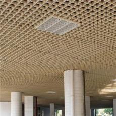 铁格栅吊顶厂家 广州市建羽盛建材有限公司