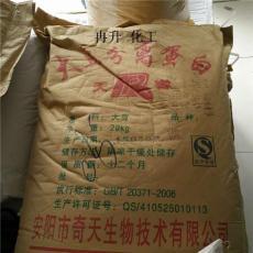 公司热卖产品 大豆分离蛋白 质量保证价格优