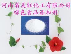 葡萄糖酸钙 食品级葡萄糖酸钙 郑州供应