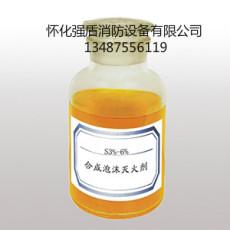 湖南懷化強盾 AFFF/AR3%-6%泡沫滅火劑 常德