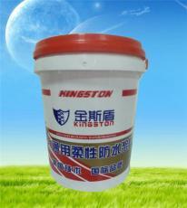 广州供应商k11厂家 公司价格从优