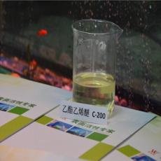 供应工业低泡表面活性剂乙酯乙烯醚 常温 喷
