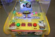 最新兒童親子游戲機海盜對戰彈球機射球機