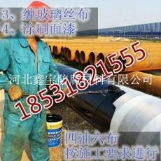 咸宁环氧煤沥青漆价格防腐涂料厂家