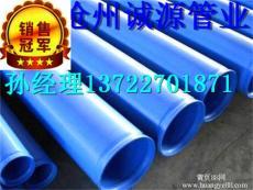 内外涂环氧树脂钢管生产厂家