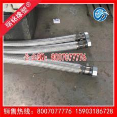不锈钢金属软管 波纹金属软管