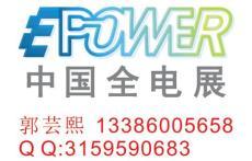 2017年上海方便食品展 OEM贴牌展
