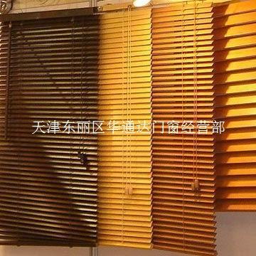 天津河西区安装百叶窗 定做办公室布卷帘图片