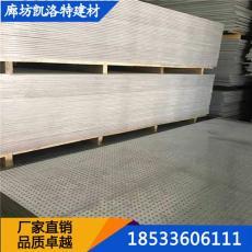 9.5mm纤维水泥复合钢板