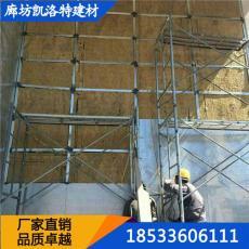 9.5mm纖維水泥復合鋼板