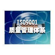 ISO9001新版标准7.1.6 组织的知识