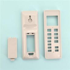 众合牌遥控器外壳套件CU-0902 广州遥控器
