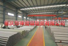 重庆201不锈钢彩色管 江北不锈钢栏杆专用管