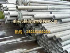 重庆0Cr17Ni12Mo2不锈钢管 规格齐全 现货