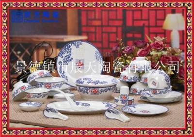 浪漫风情碗碟套装中式单件家用饭碗盘深盘陶