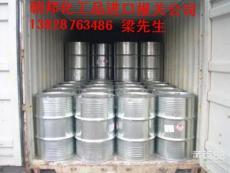 首次從上海港進口桂酸需要什么資質