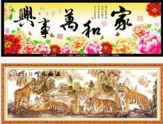 北京华融锦绣钻石画装点你的美丽生活