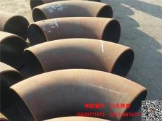 黑河1.5D碳钢无缝弯头 直缝弯头坤航畅销商