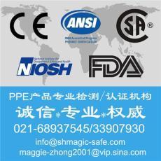安全帽CE认证EN397
