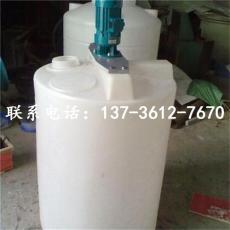 白色洗衣液搅拌罐塑料加药箱厂家