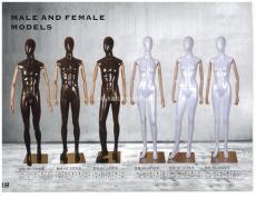 三明专业量身定制高档服装展示模特直供价格