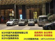 国庆自驾租车商务旅游包车大放价车型齐全