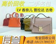 衡阳求购二手名包Gucci古奇包包回收店价格