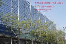 山西天维钢结构挡风抑尘墙防尘网质量保证
