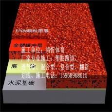 上海硅PU球场竣工价格