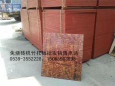 砖机竹胶板价格