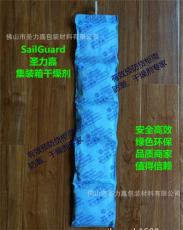 高效防潮集装箱干燥剂货柜专用干燥剂
