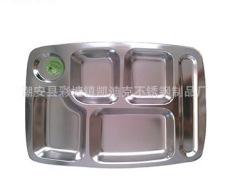 304不锈钢六格快餐盘