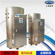 8个淋浴房洗澡的电热水器