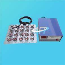 法蘭式超聲波震板 深圳光學廠超聲波震板