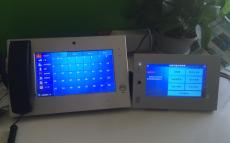 天良IP可视对讲主机TL-C-IP900D