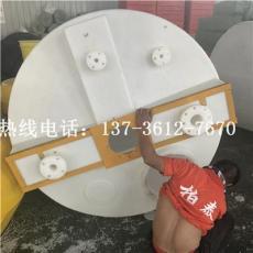 江苏5立方塑料加药箱防腐搅拌桶