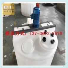 无锡1.5吨防冻液搅拌桶防腐药箱