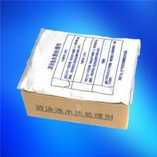 游泳池PH调节剂专注泳池酸碱调节