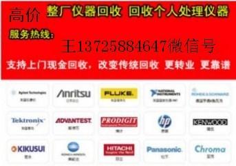 销售Agilent8593E频谱分析仪