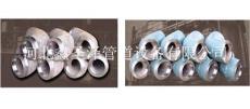 燃气管道配件的生产制造商