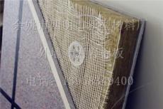 余姚厂家直销优质外墙岩棉板 宁波地区岩棉