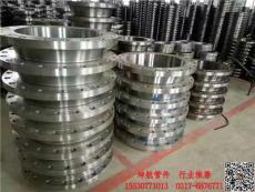 內蒙古碳鋼對焊法蘭 平焊法蘭坤航貨源充足