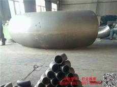 沈陽大口徑對焊彎頭 碳鋼壓制彎頭可定做